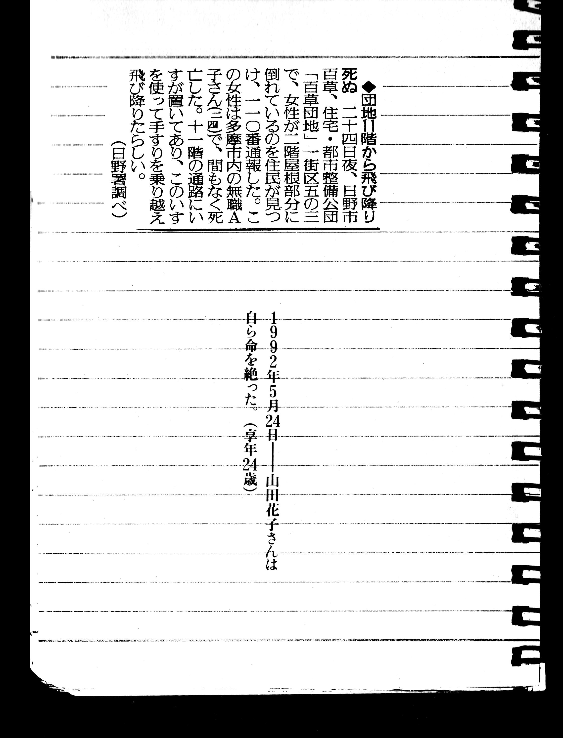 f:id:kougasetumei:20180917000008j:image