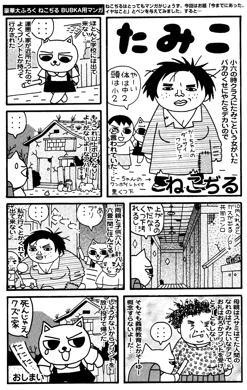 f:id:kougasetumei:20180919044002j:image
