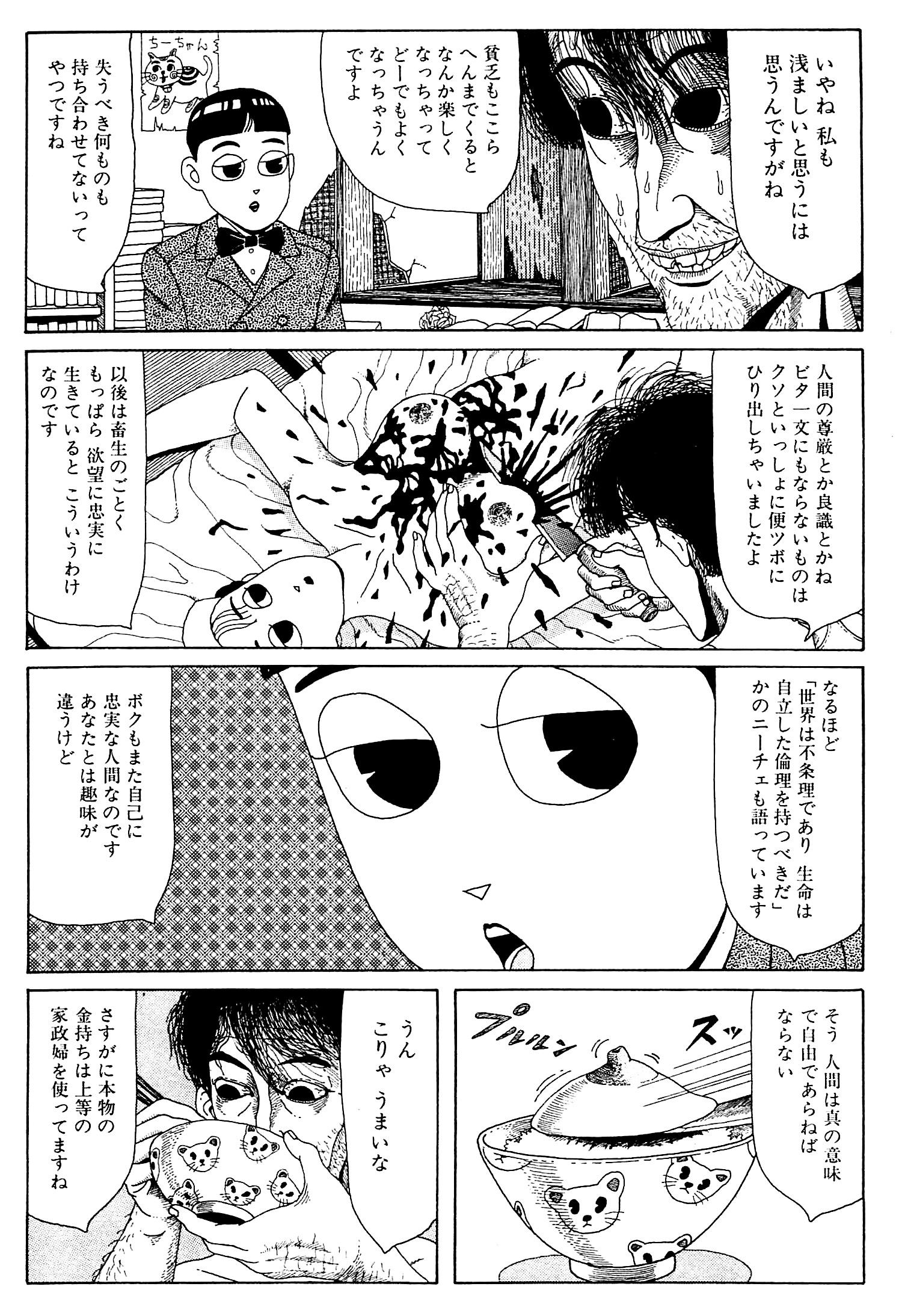 f:id:kougasetumei:20180919050635j:image