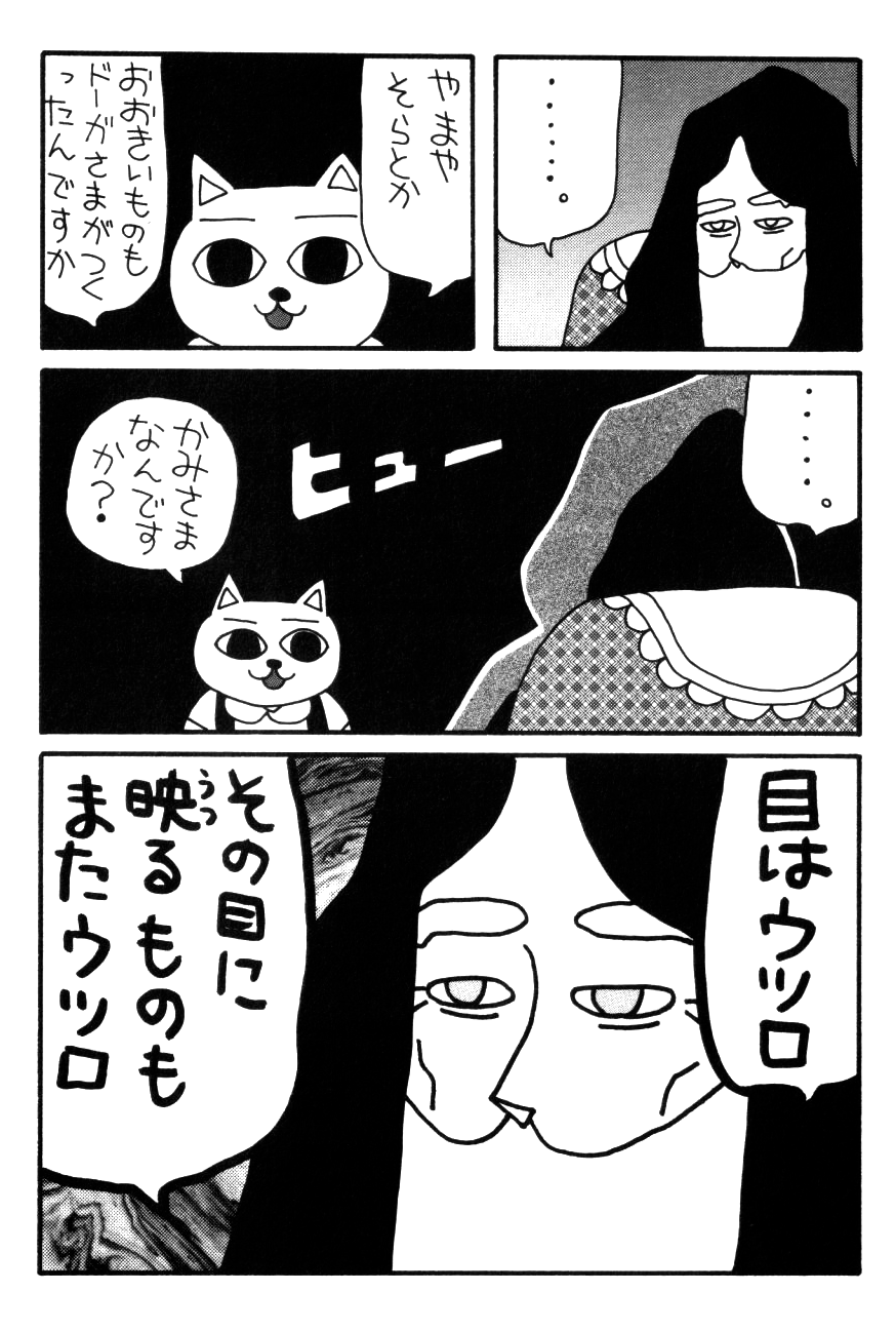 f:id:kougasetumei:20180919061528p:image