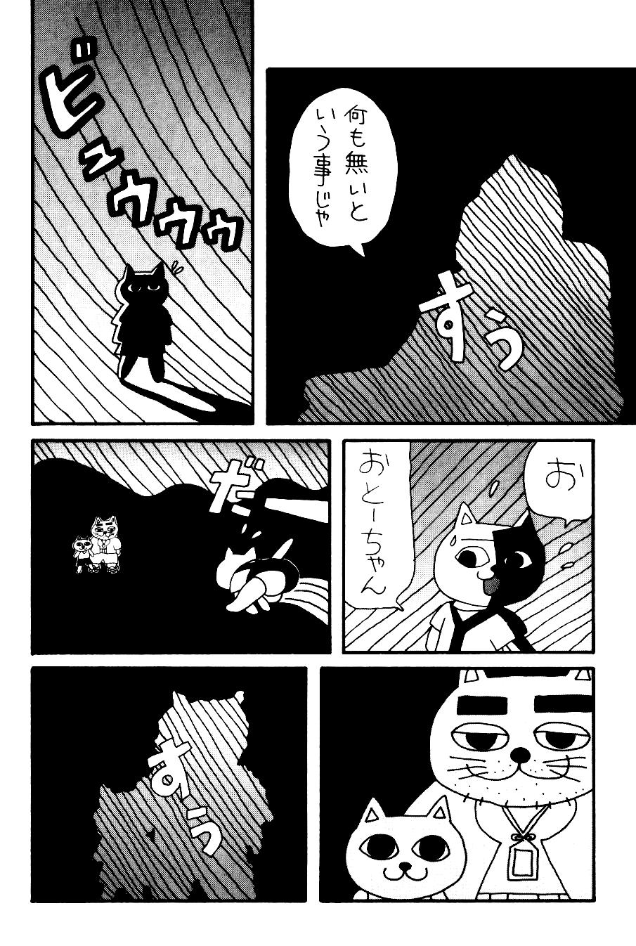 f:id:kougasetumei:20180919063547p:image