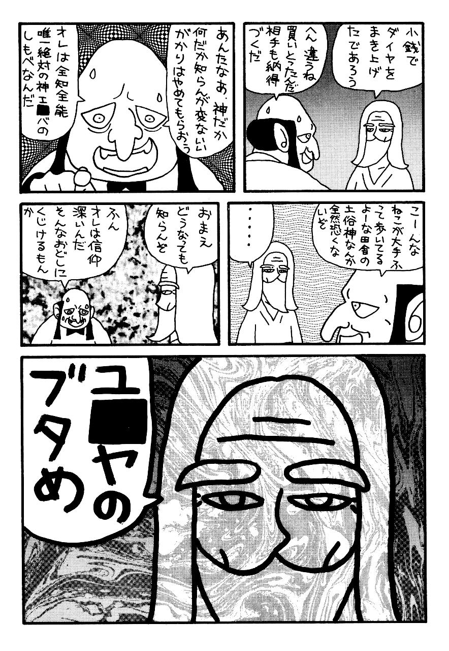 f:id:kougasetumei:20180920193852p:image