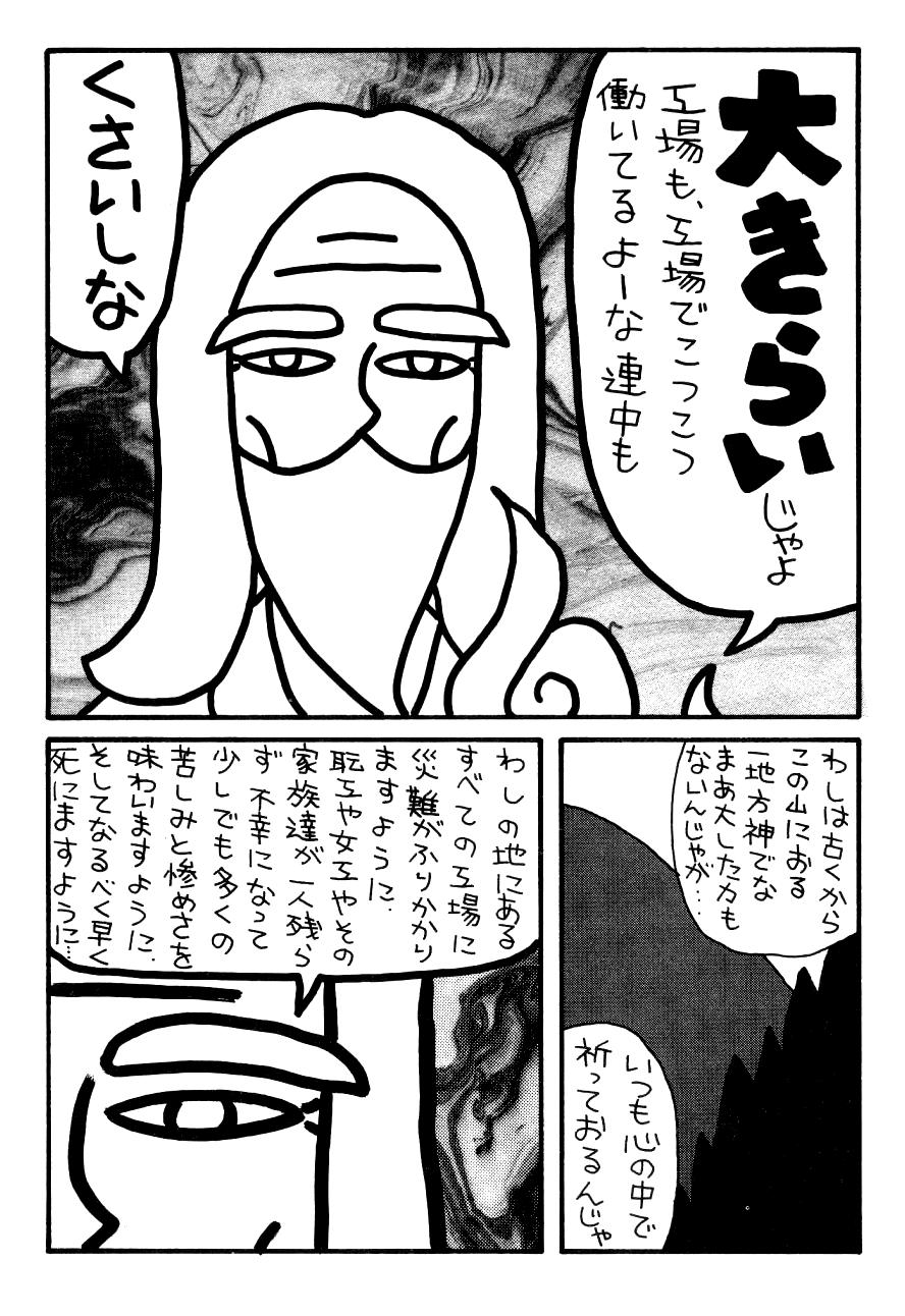 f:id:kougasetumei:20180920193940p:image
