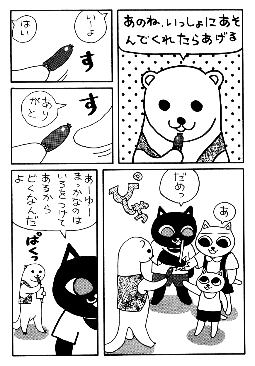 f:id:kougasetumei:20180920194015p:image