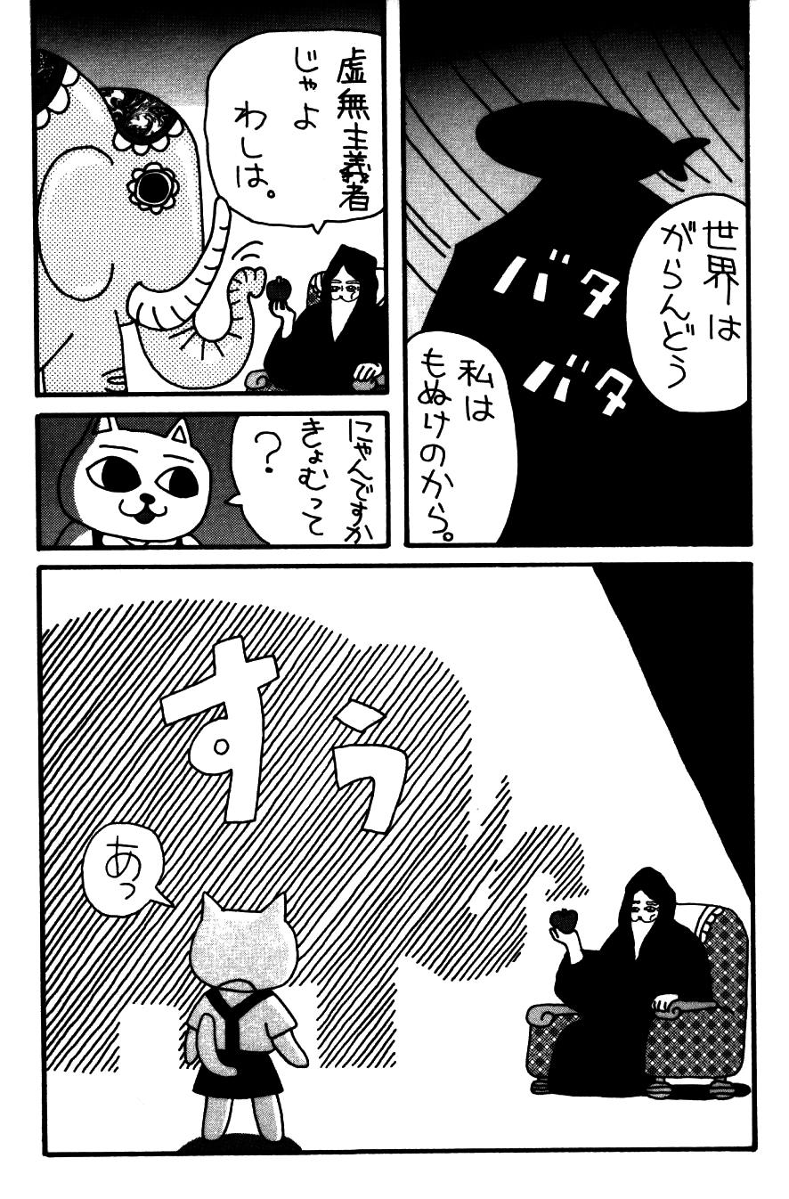 f:id:kougasetumei:20180920195618p:image