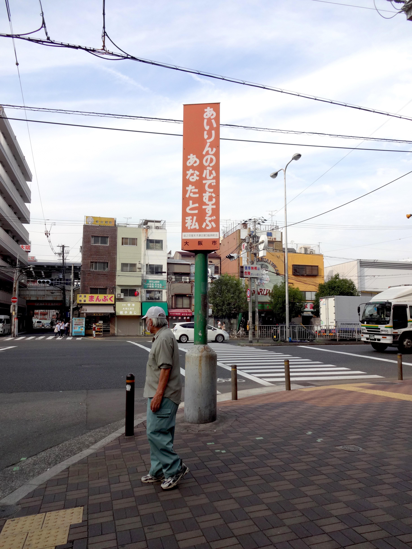 f:id:kougasetumei:20181010162044j:image