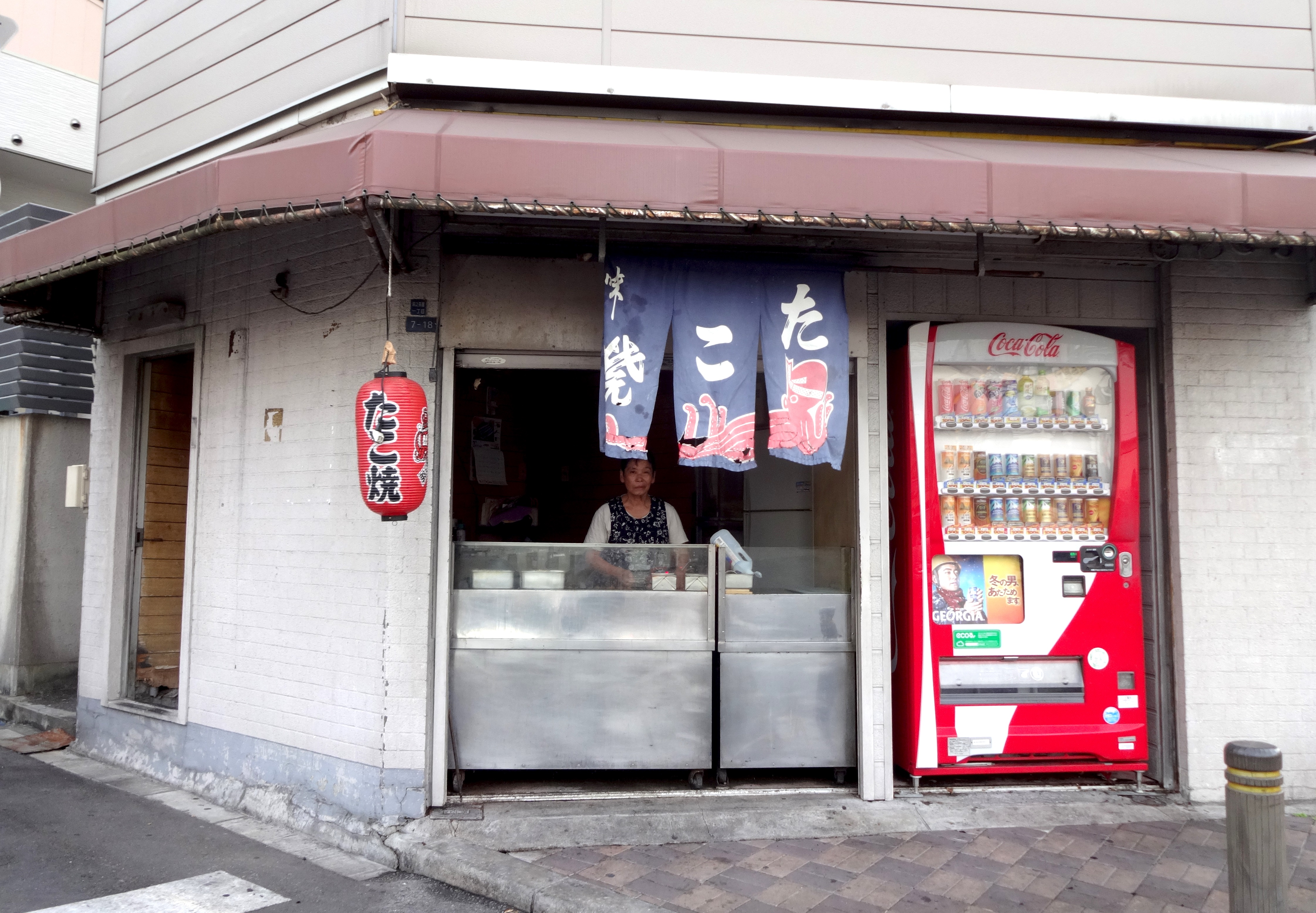 f:id:kougasetumei:20181010162812j:image