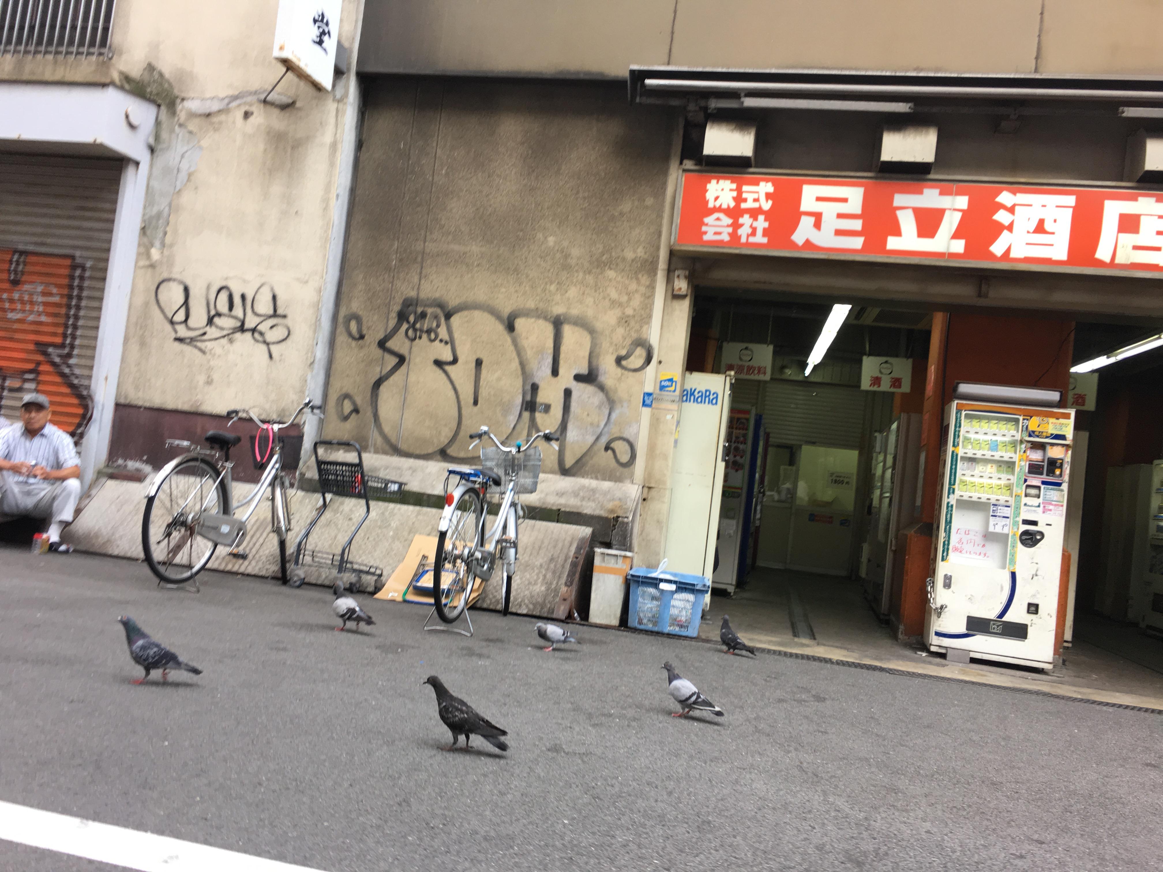 f:id:kougasetumei:20181010180920j:image