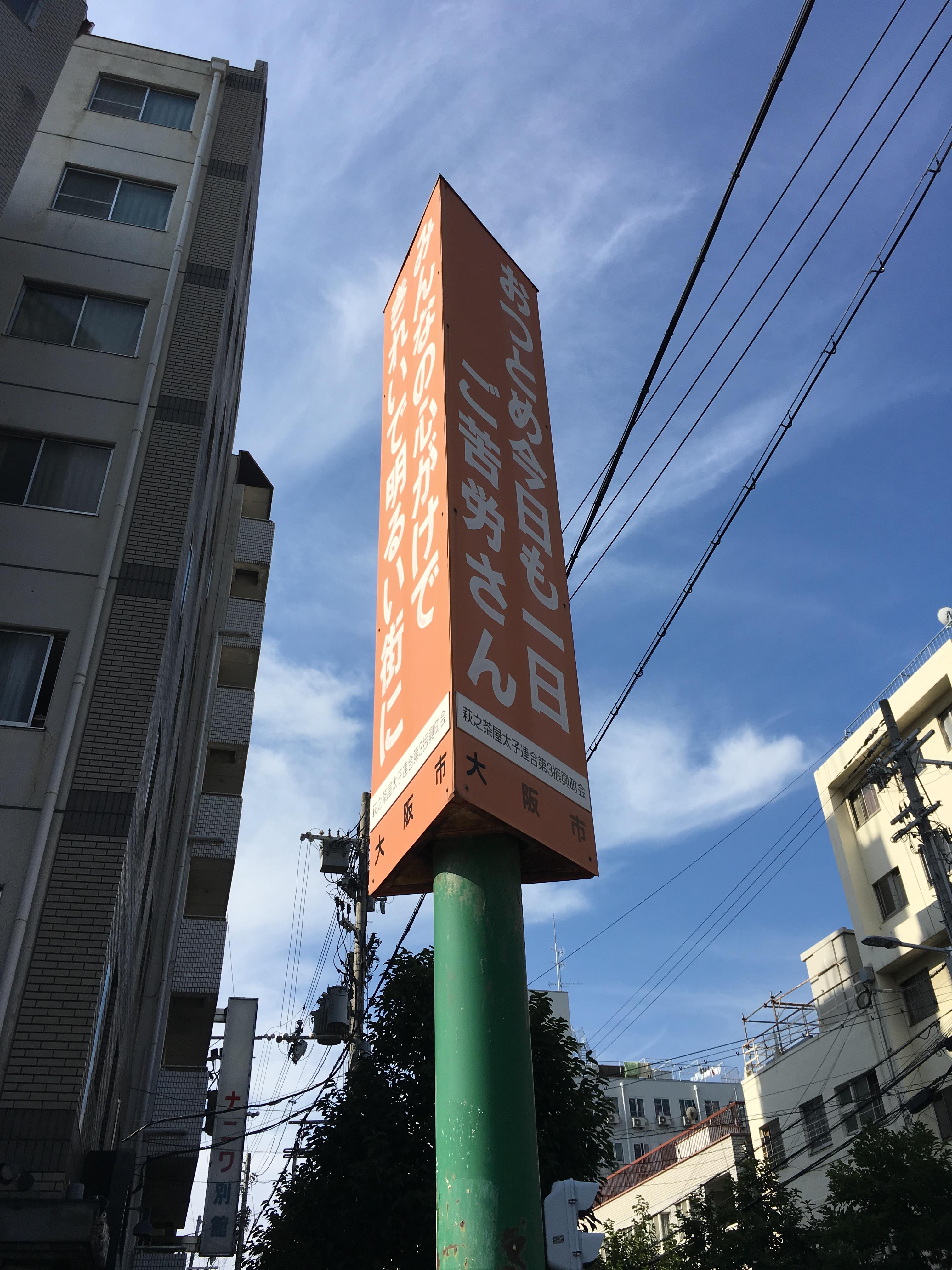 f:id:kougasetumei:20181010182500j:image