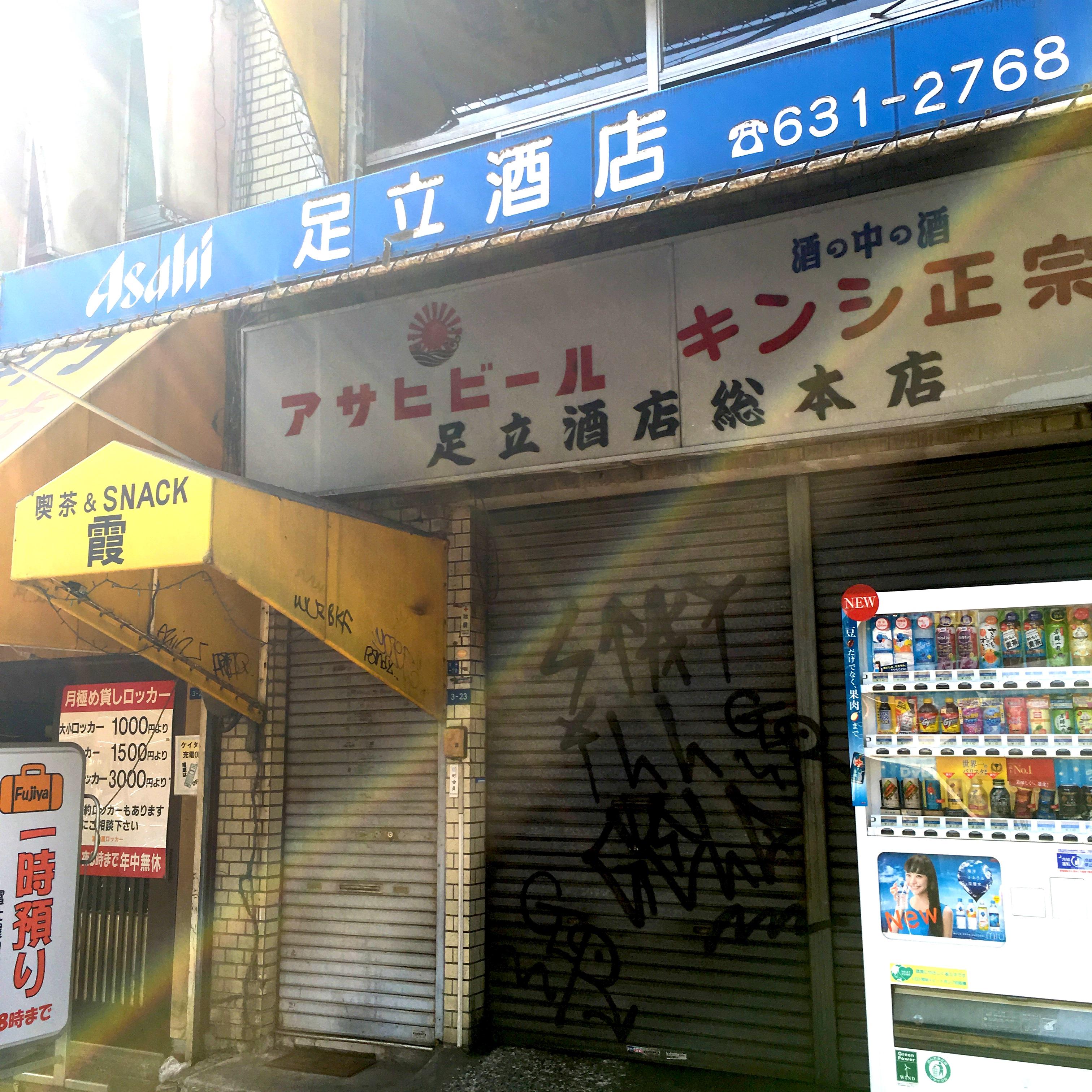 f:id:kougasetumei:20181010182525j:image