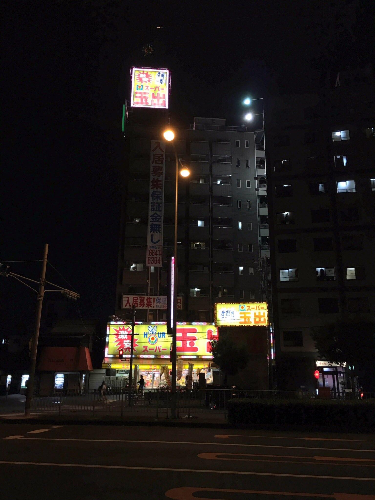 f:id:kougasetumei:20181010191054j:image