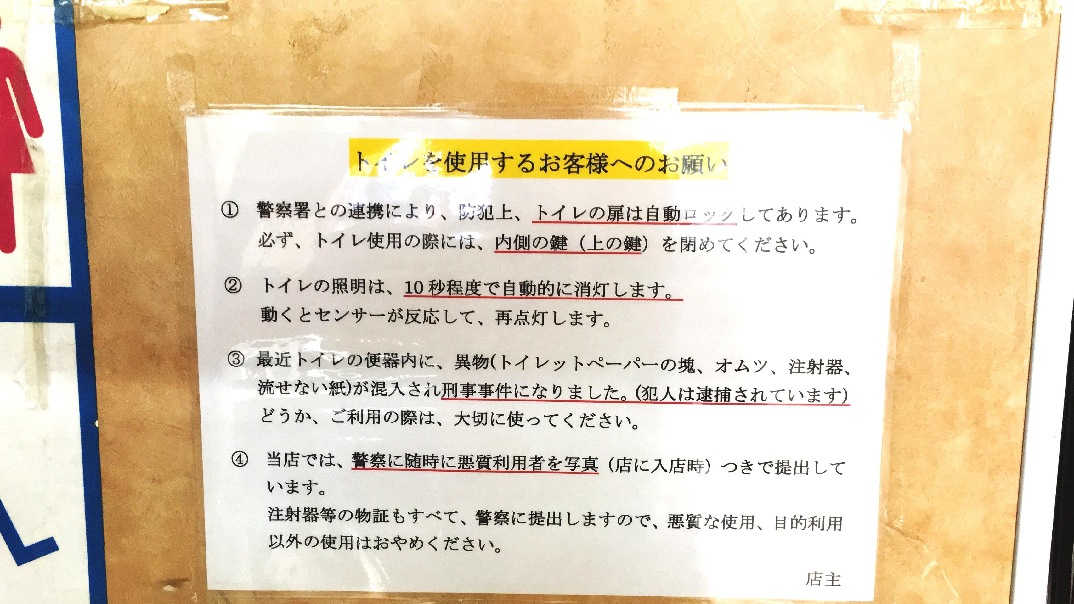 f:id:kougasetumei:20181010191133j:image