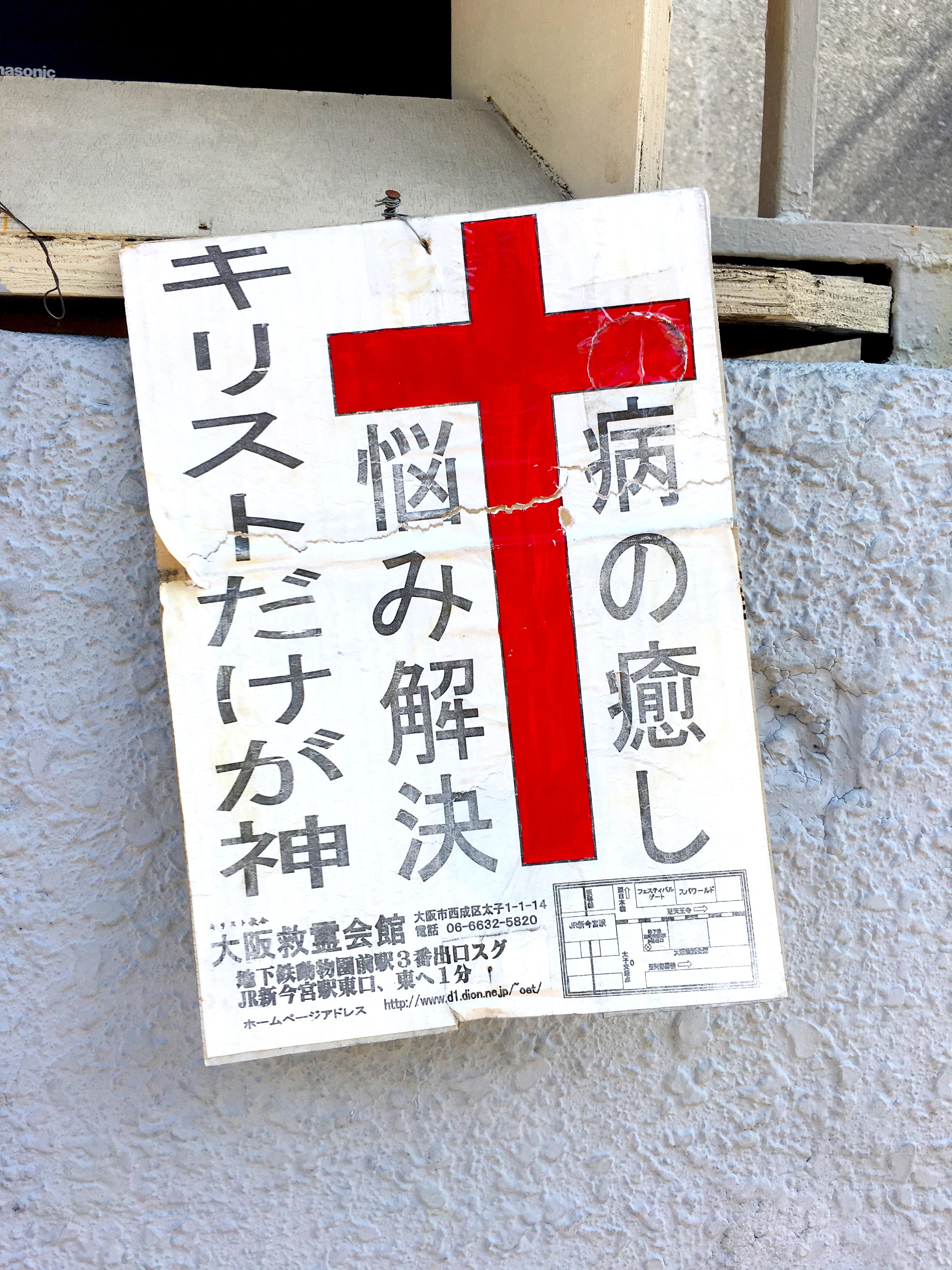 f:id:kougasetumei:20181010192116j:image