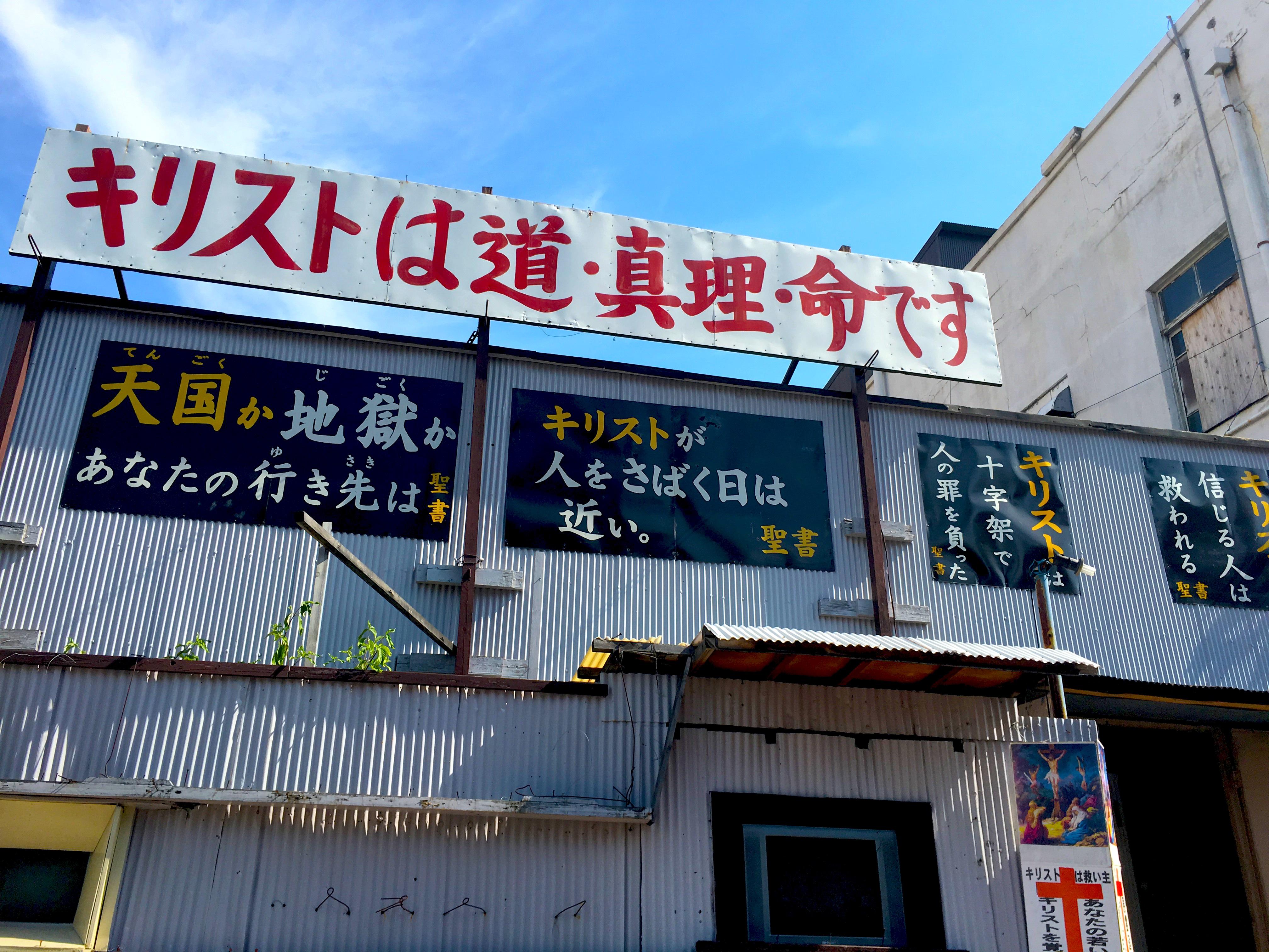 f:id:kougasetumei:20181010192127j:image