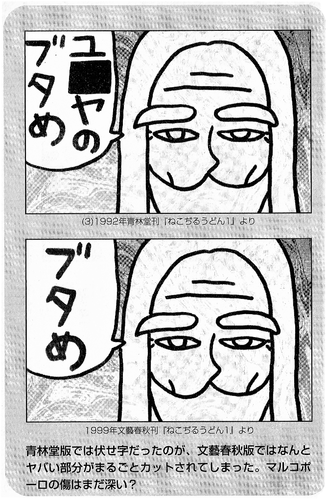 f:id:kougasetumei:20181123000353p:image