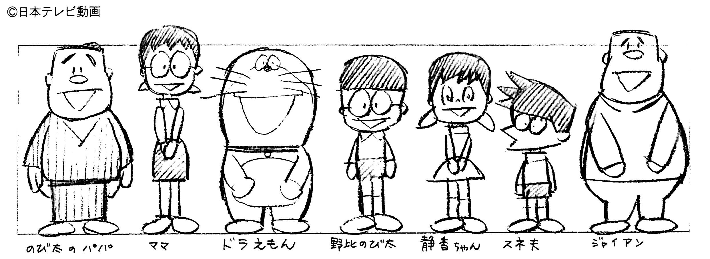 f:id:kougasetumei:20190831194025j:image