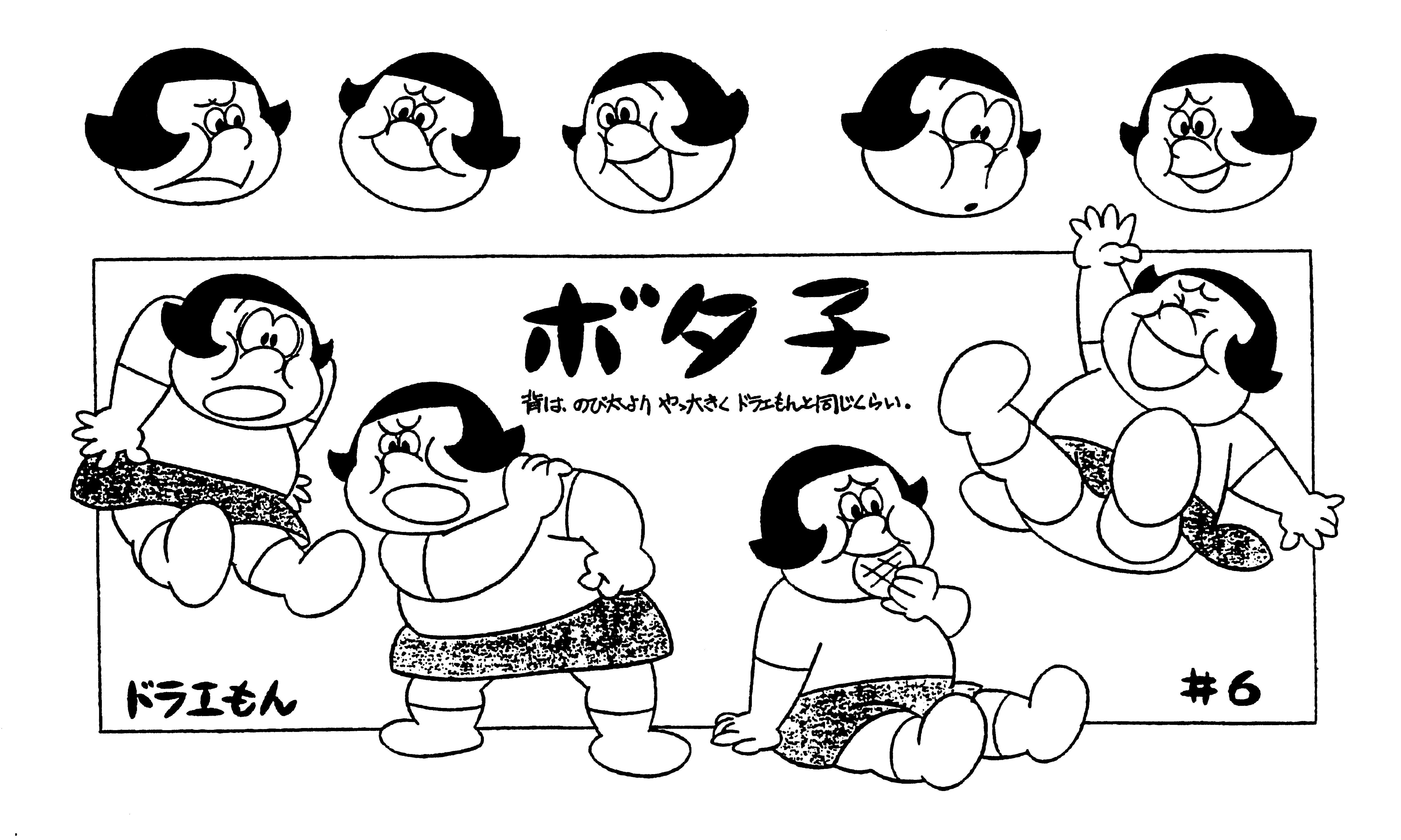 f:id:kougasetumei:20190901145201p:image
