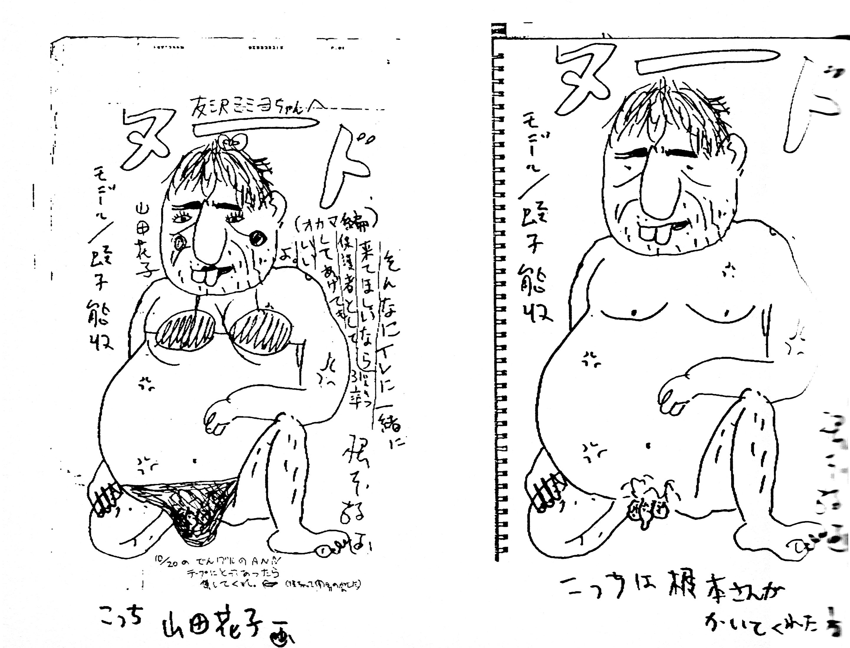 f:id:kougasetumei:20190927030903p:image