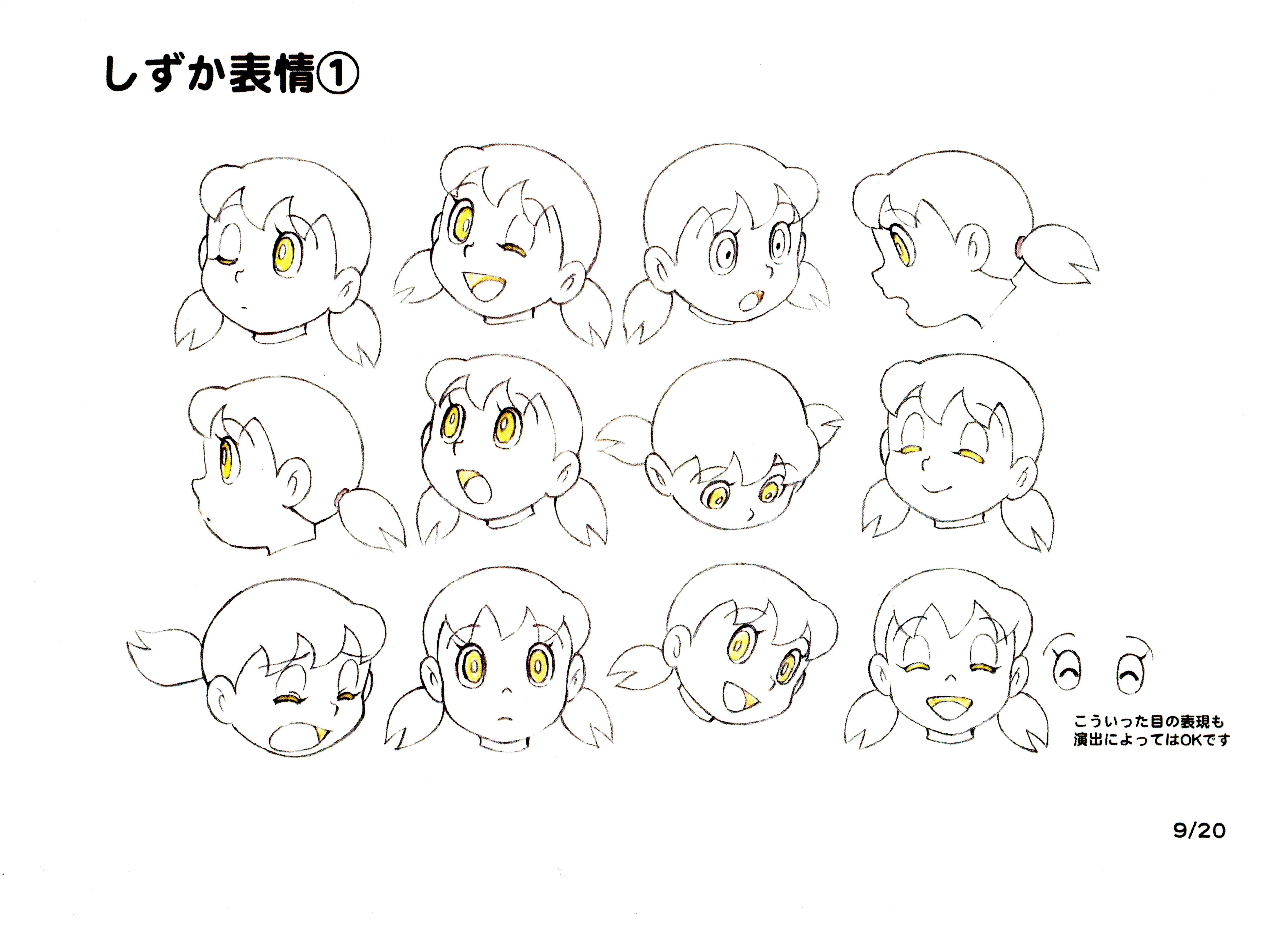 f:id:kougasetumei:20190927173324j:image