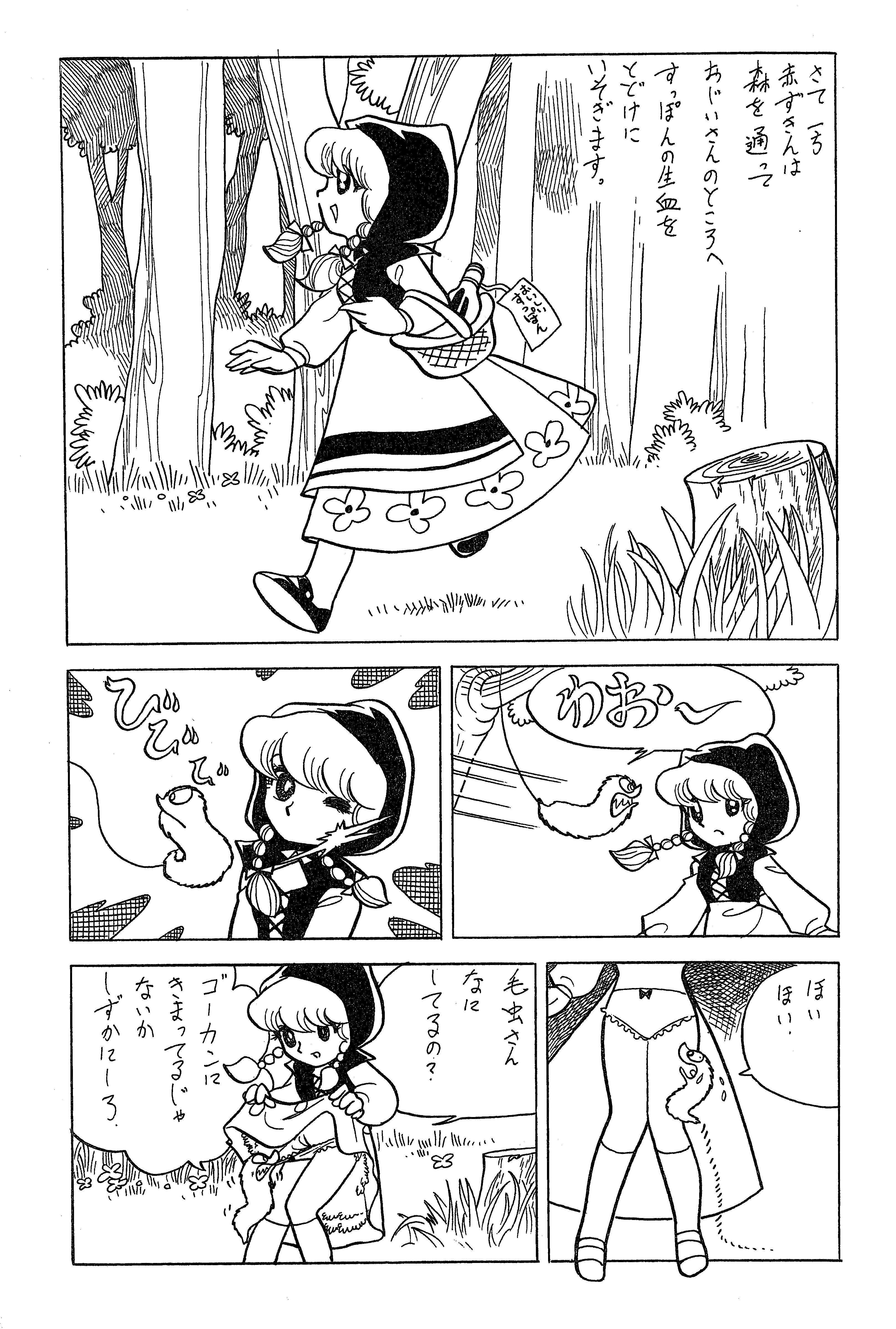 f:id:kougasetumei:20190930233737p:image