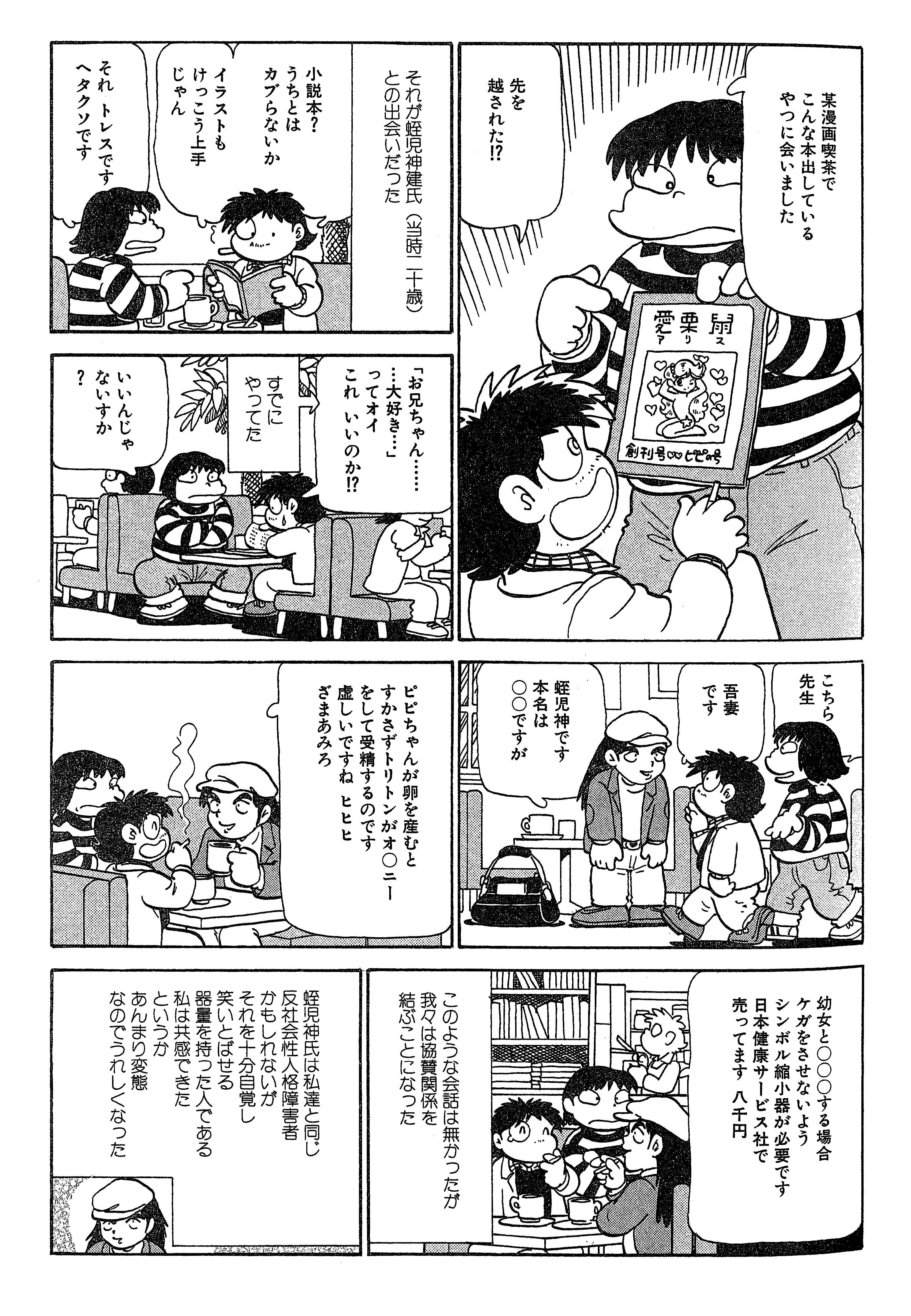 f:id:kougasetumei:20190930234251p:image