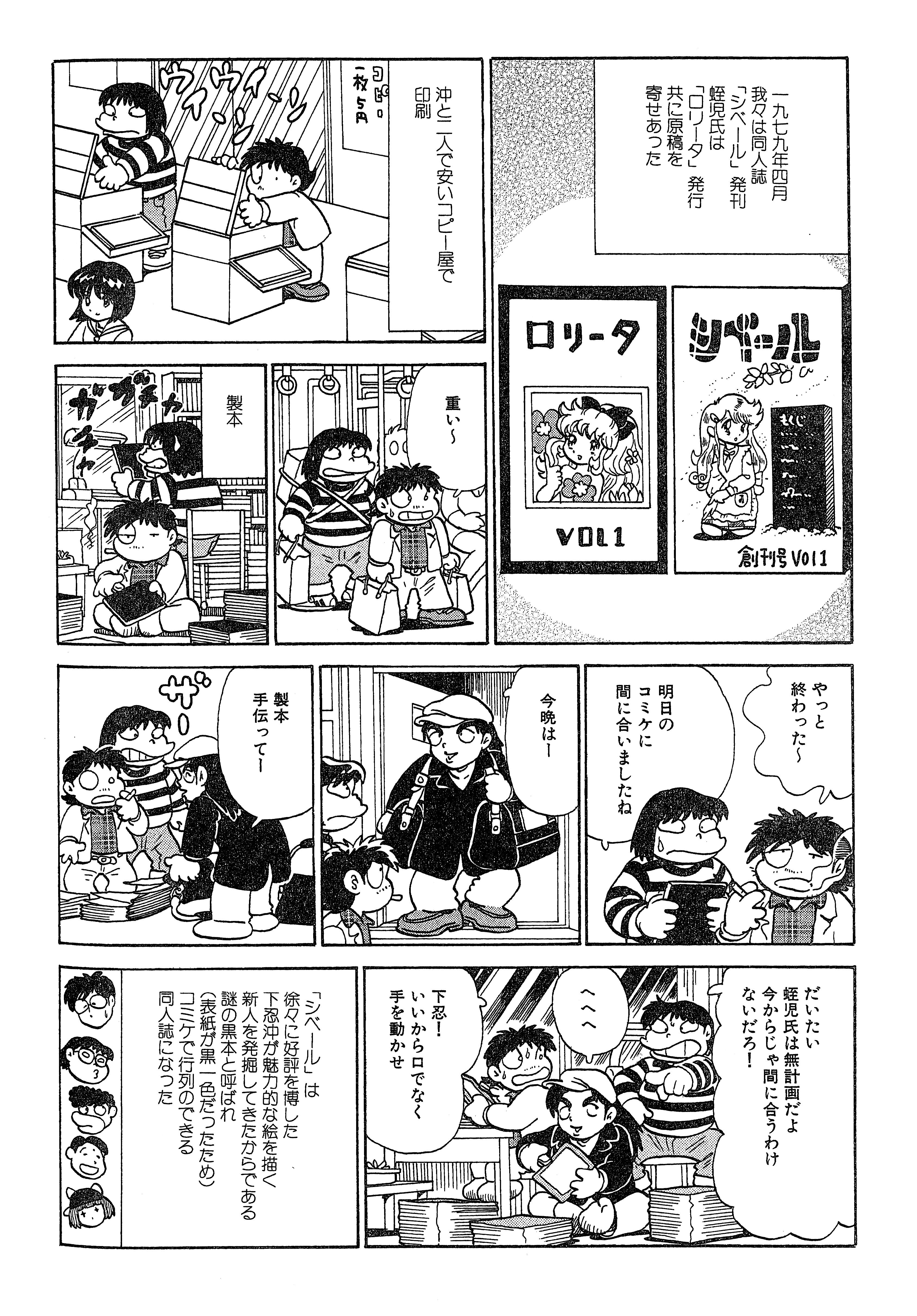 f:id:kougasetumei:20190930234337p:image