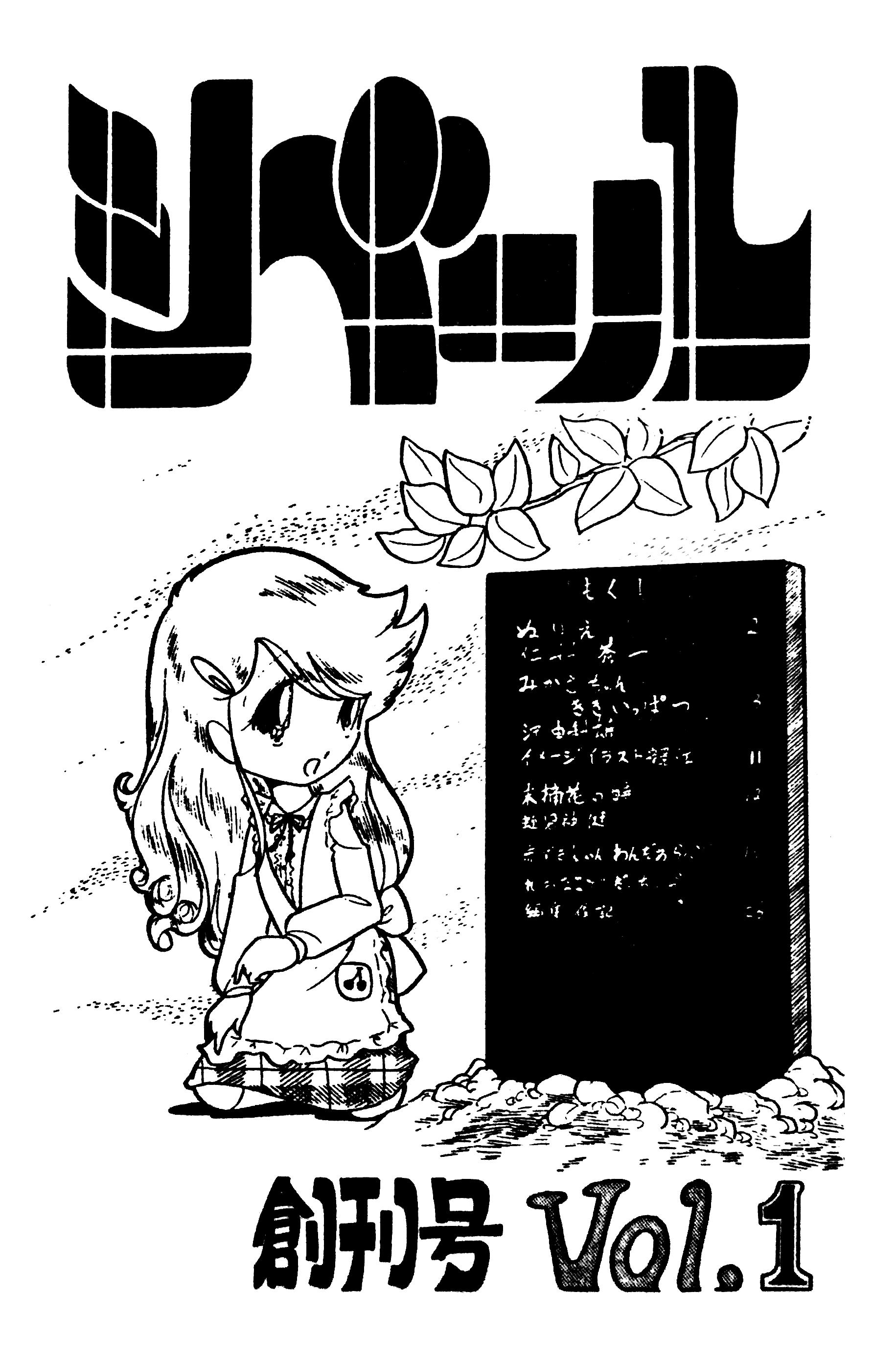 f:id:kougasetumei:20191014173309p:image