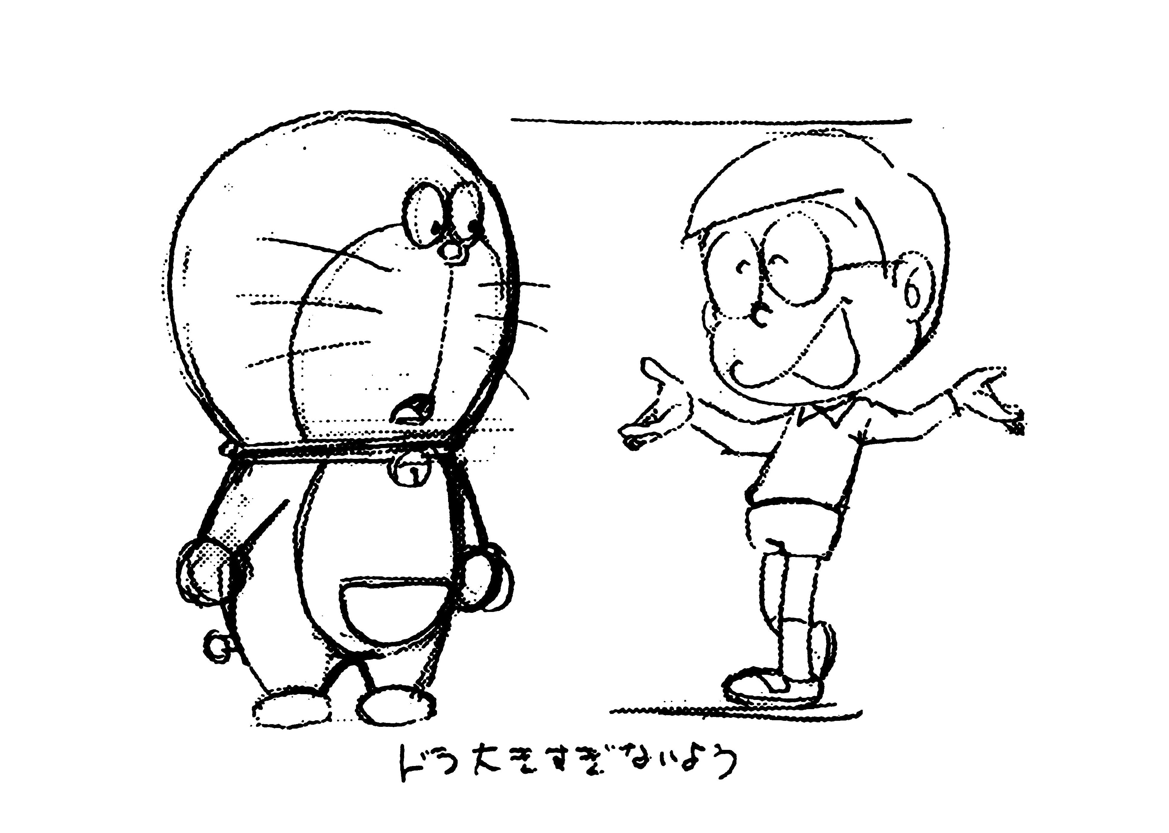 f:id:kougasetumei:20191017210530p:image