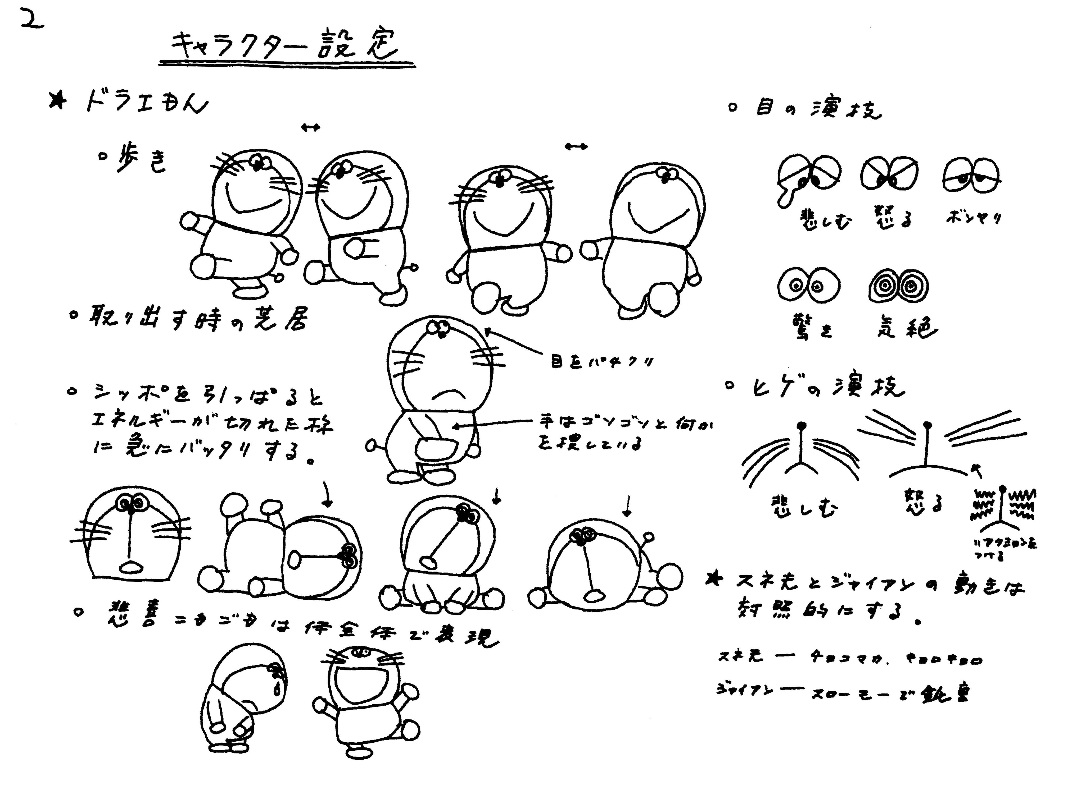f:id:kougasetumei:20191017213655p:image