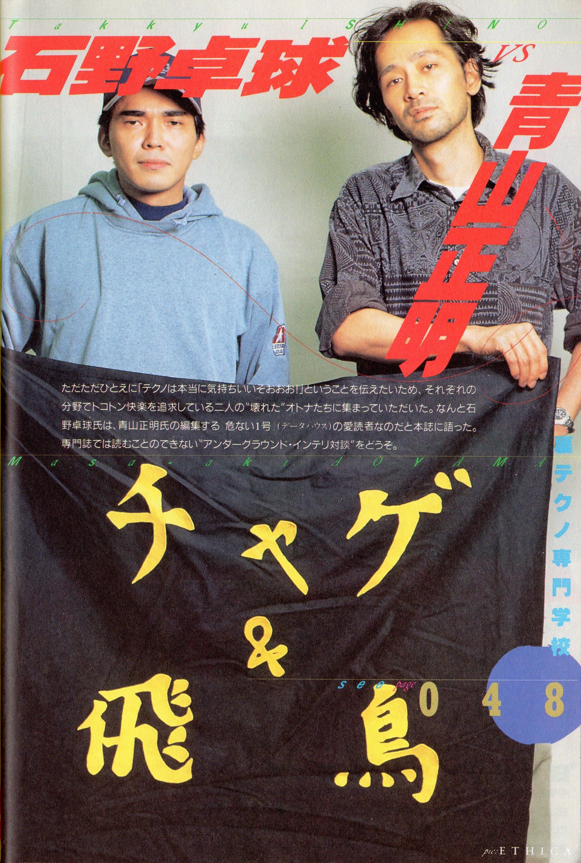 f:id:kougasetumei:20191103114023j:image