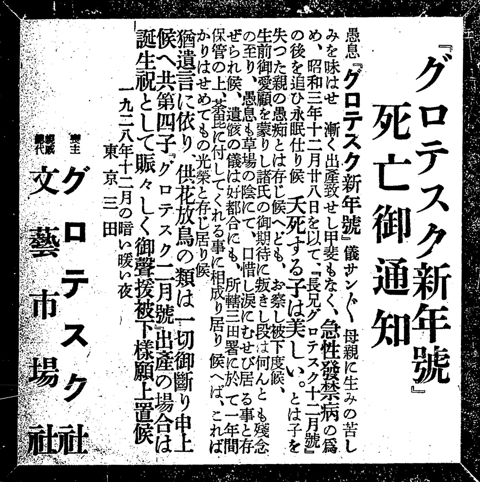 f:id:kougasetumei:20191201005229p:image
