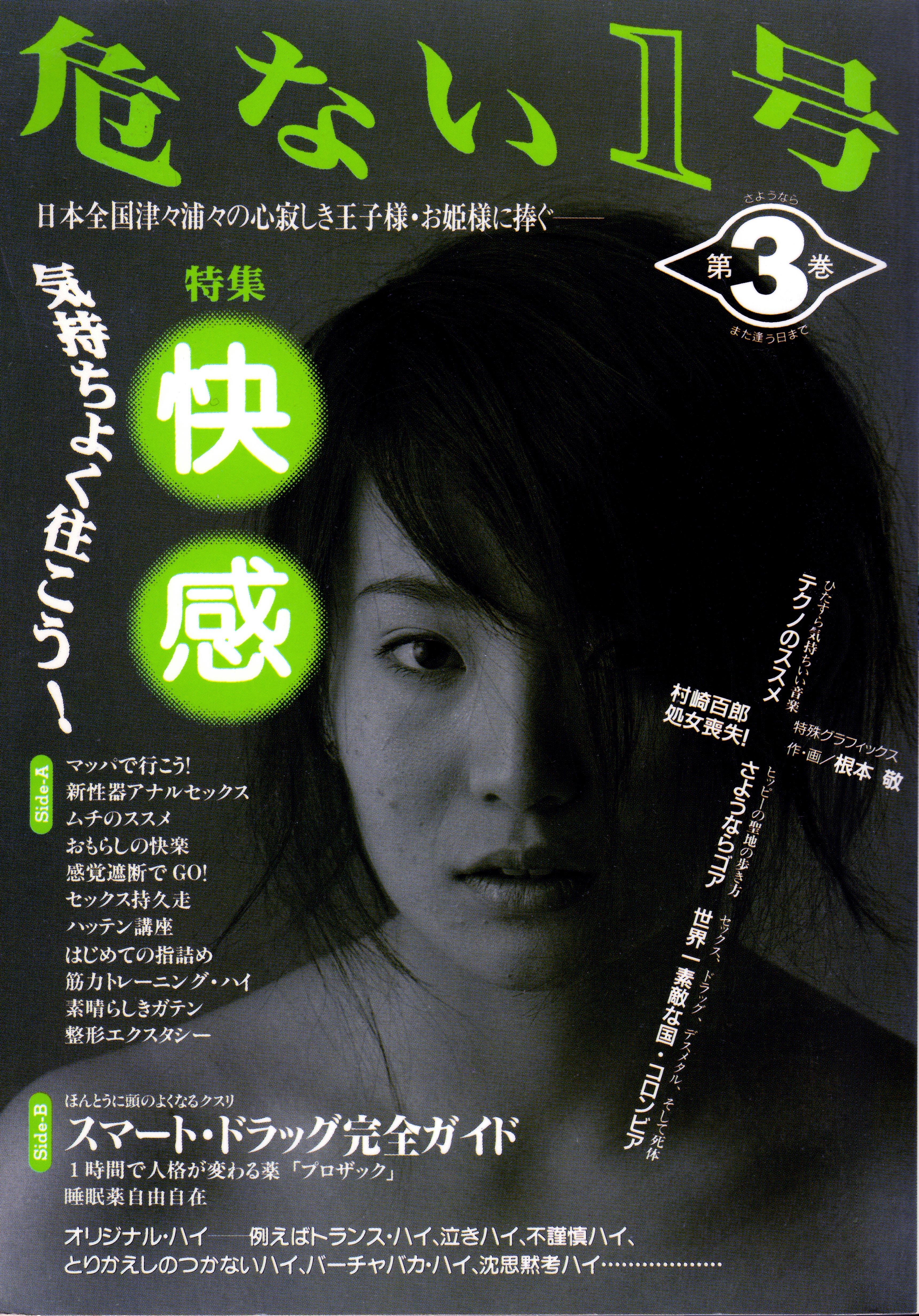 f:id:kougasetumei:20191221234822j:image:w400