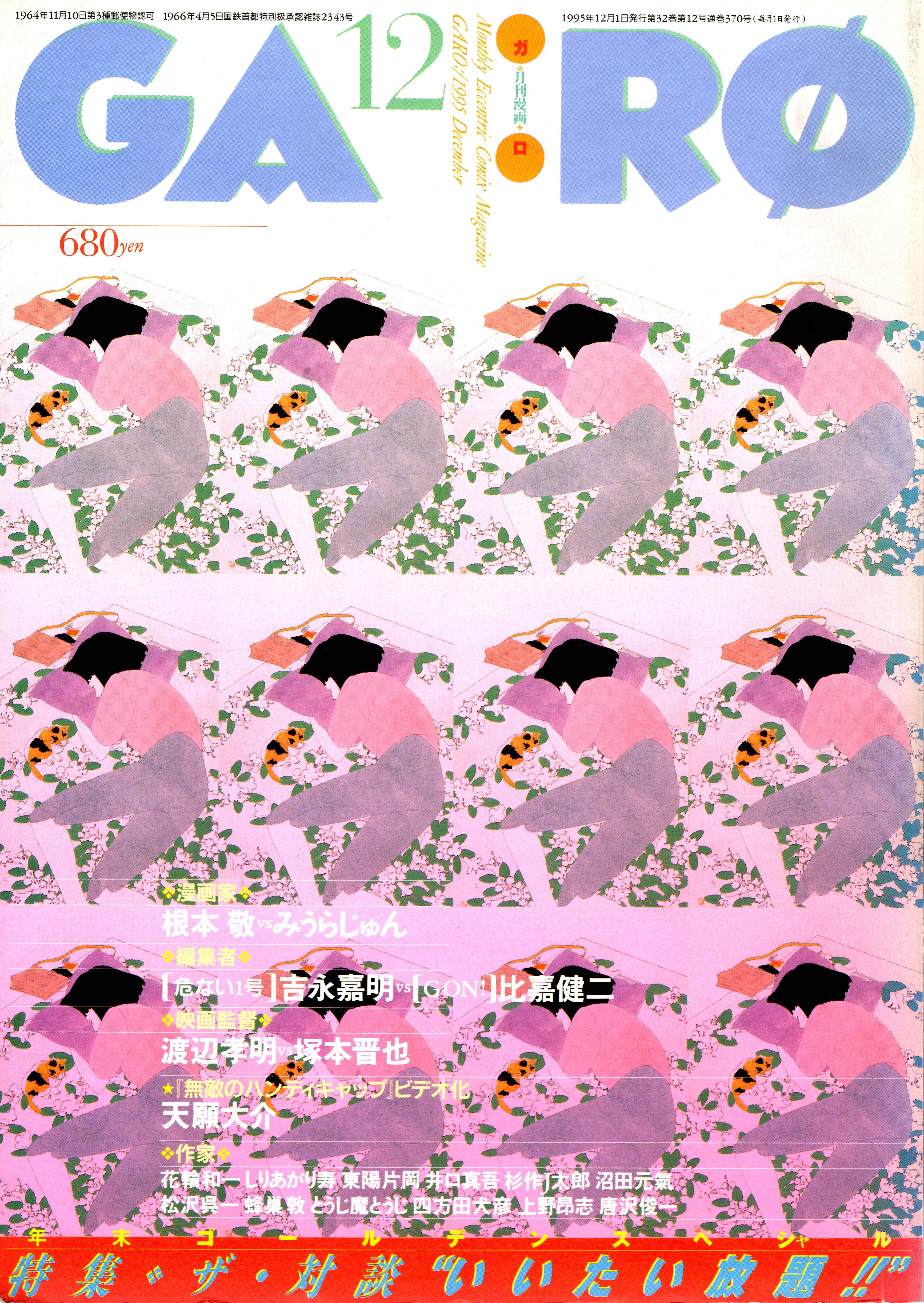 f:id:kougasetumei:20191224175241j:image:w500