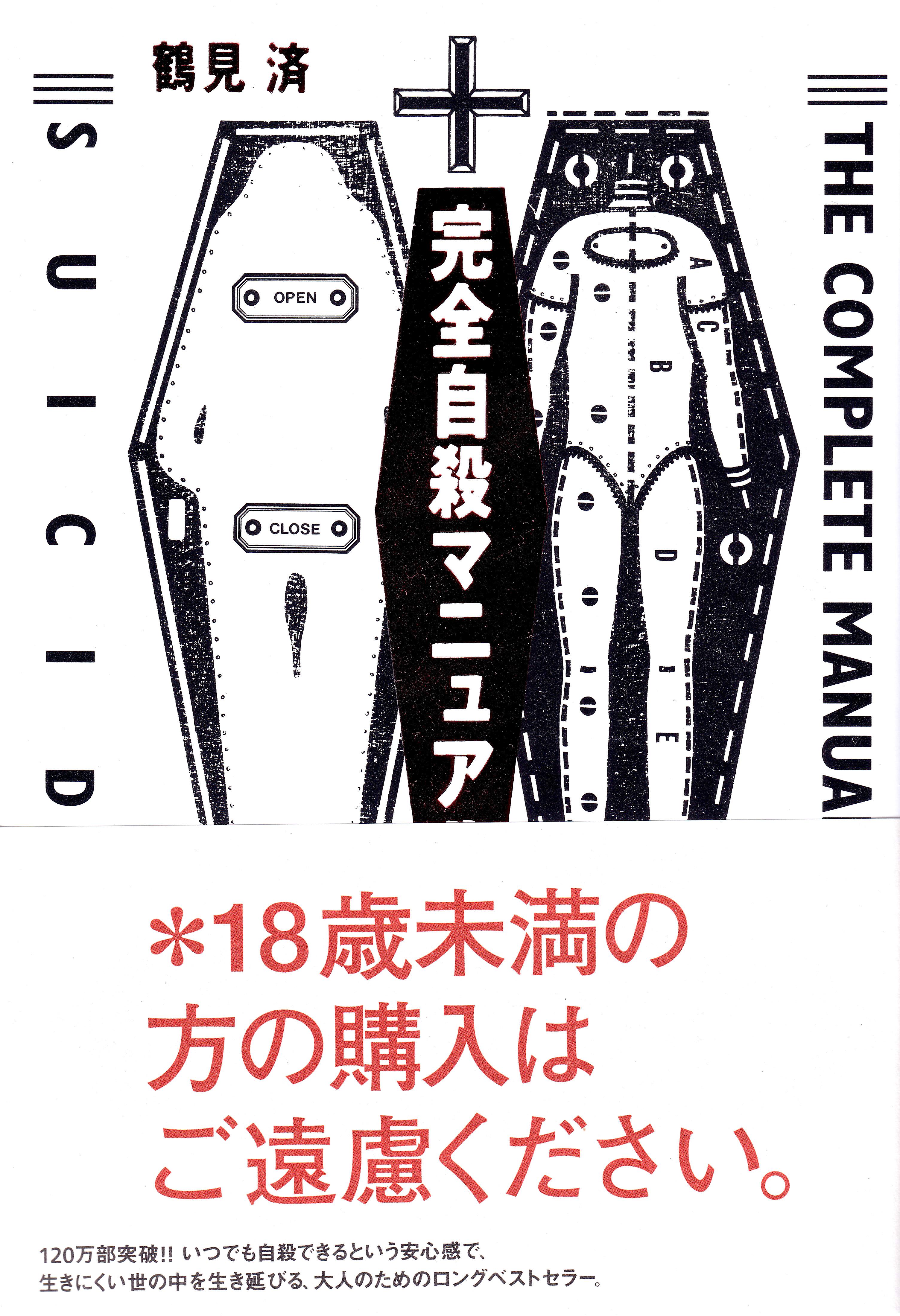 f:id:kougasetumei:20200104192007j:image:w400