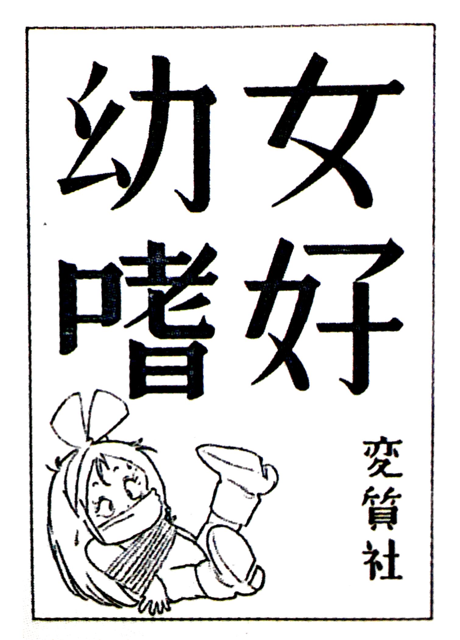 f:id:kougasetumei:20200123184027p:image:w300