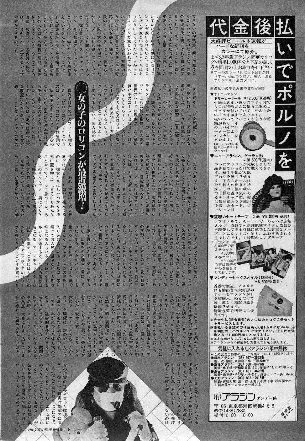 f:id:kougasetumei:20200125105726j:image