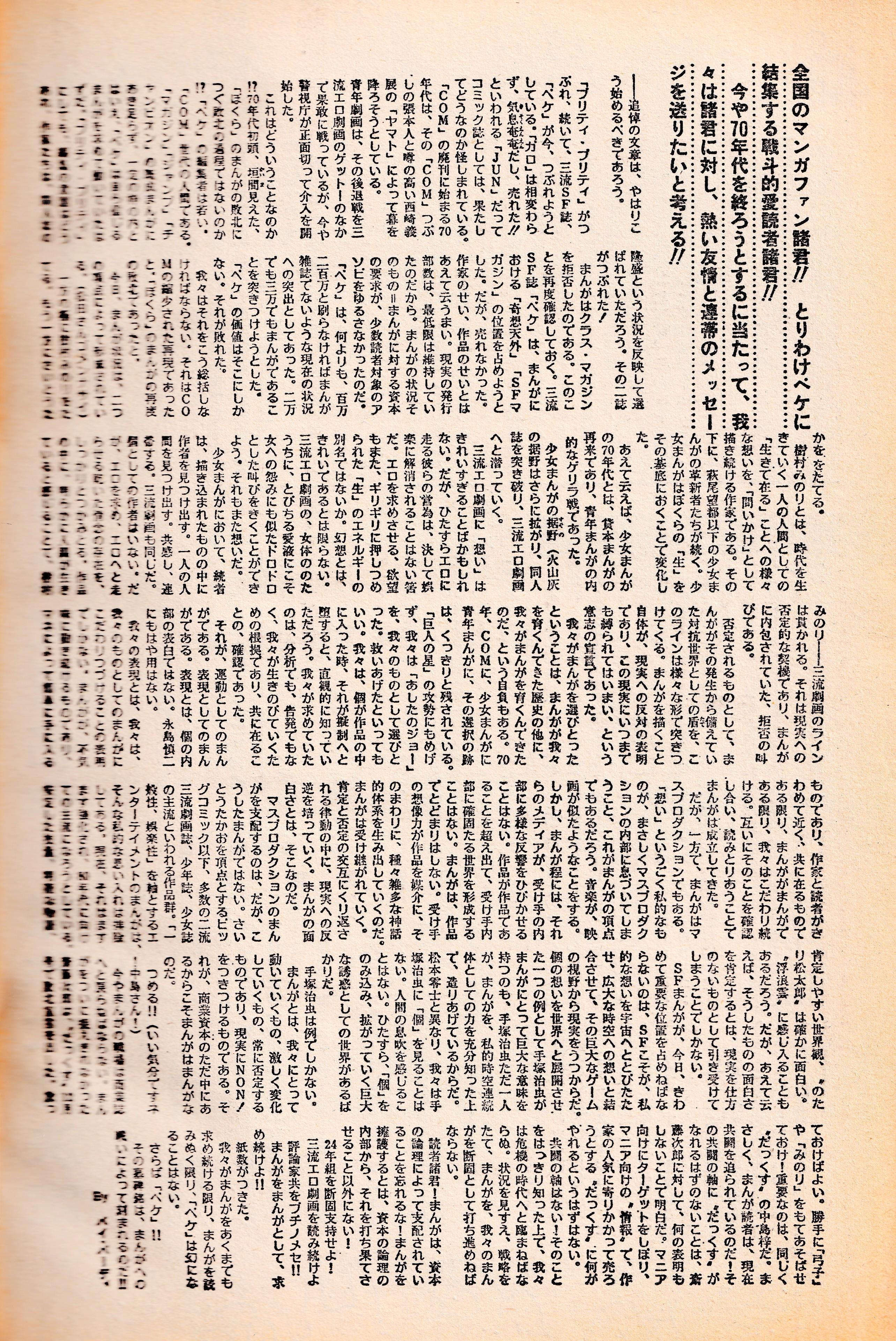 f:id:kougasetumei:20200515233744j:image