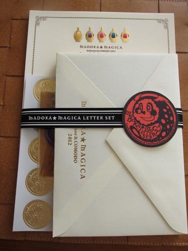 letter_set02.jpg