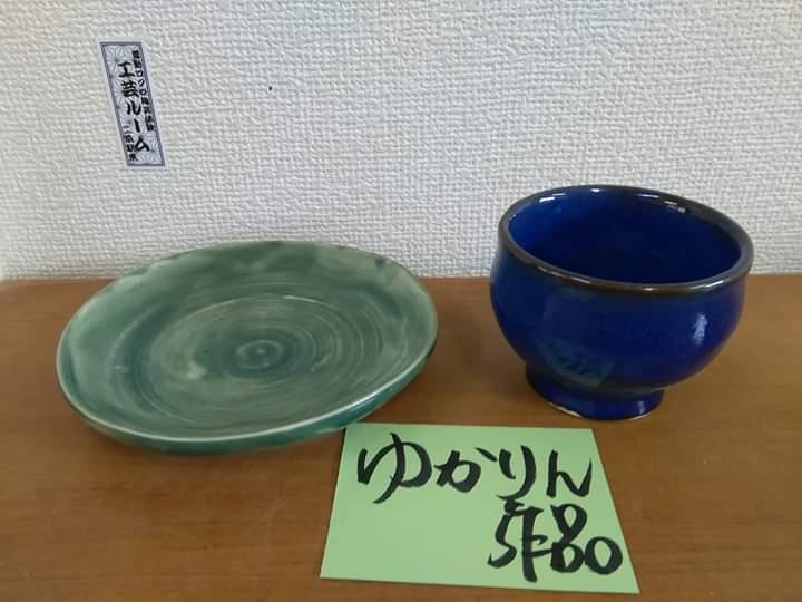 f:id:kougeikancom:20190121195242j:image