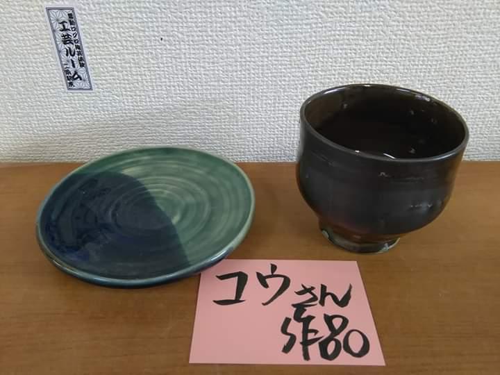 f:id:kougeikancom:20190122023740j:image