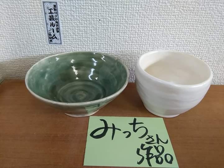 f:id:kougeikancom:20190122193320j:image