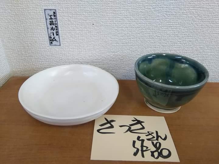 f:id:kougeikancom:20190123152215j:image