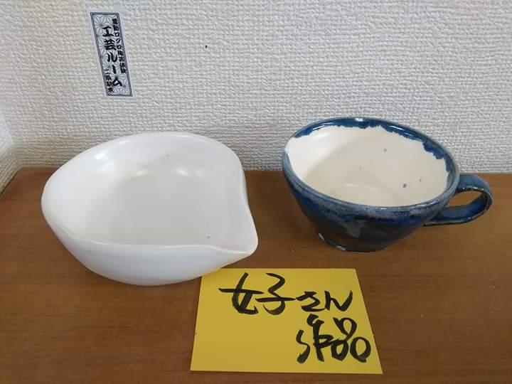 f:id:kougeikancom:20190123154641j:image