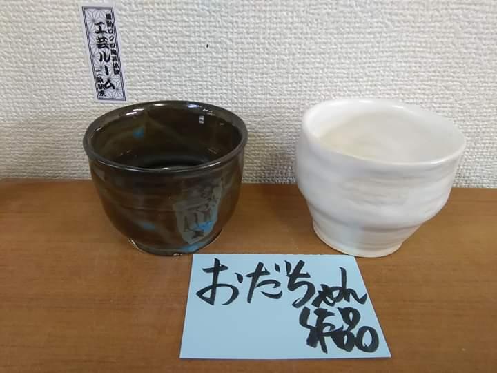 f:id:kougeikancom:20190124000449j:image