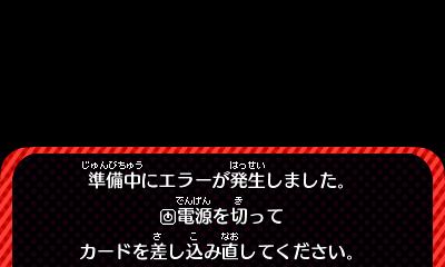 f:id:kougetsu:20161112093821p:plain