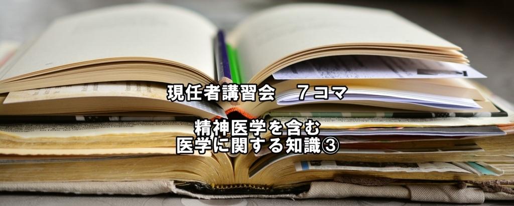 f:id:kougiinfo7:20180526233133j:plain