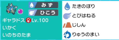 f:id:kouha1020:20200901052351p:plain