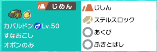 f:id:kouha1020:20200901052432p:plain