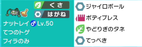 f:id:kouha1020:20200901052754p:plain