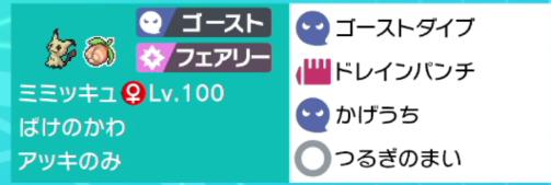 f:id:kouha1020:20200901052838p:plain